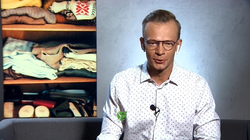 Ekoszafa, czyli jak recykling ubrań wpływa na środowisko