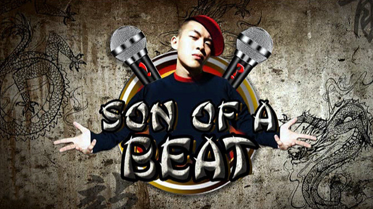 Son of a Beat