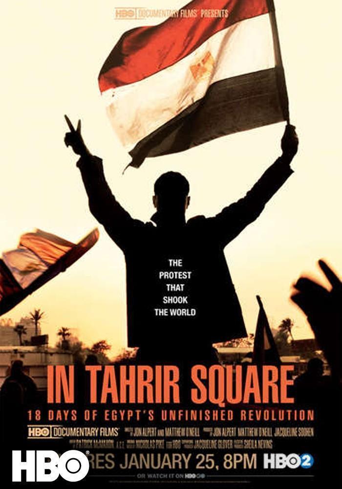 Plac Tahrir: 18 dni niedokończonej rewolucji