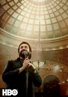 Ramy Youssef: Uczucia