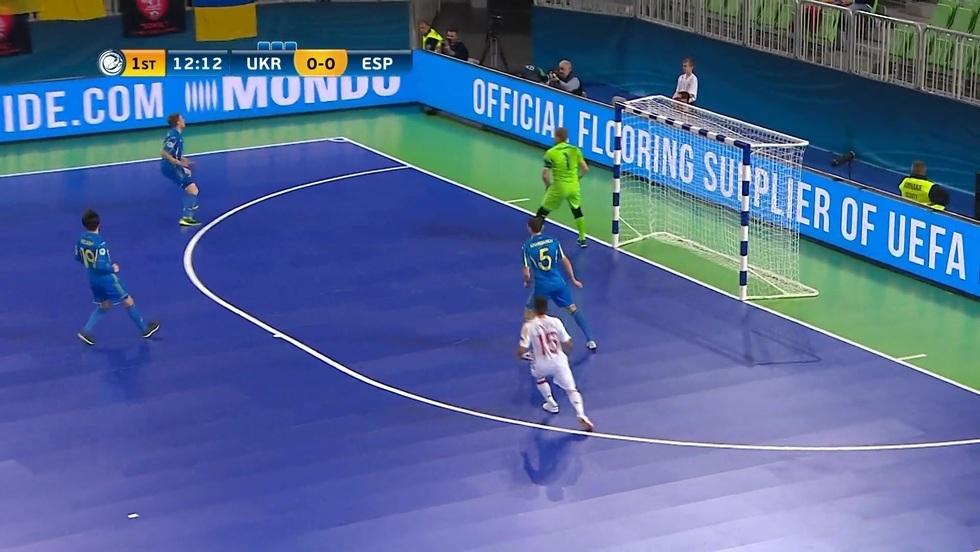Ukraina - Hiszpania, skrót meczu