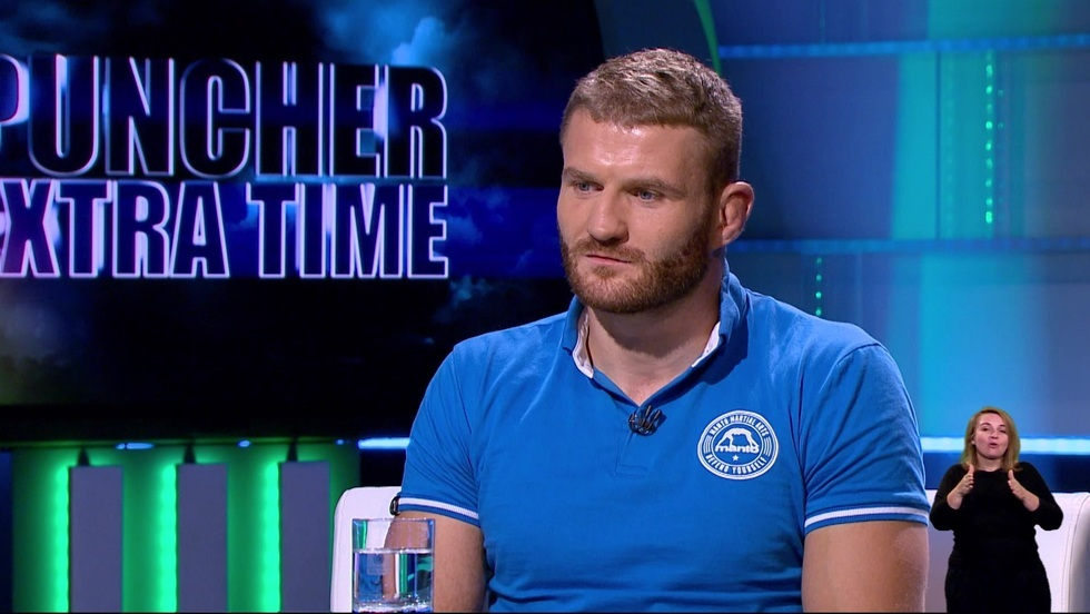 Puncher: Extra Time 03.09.2018